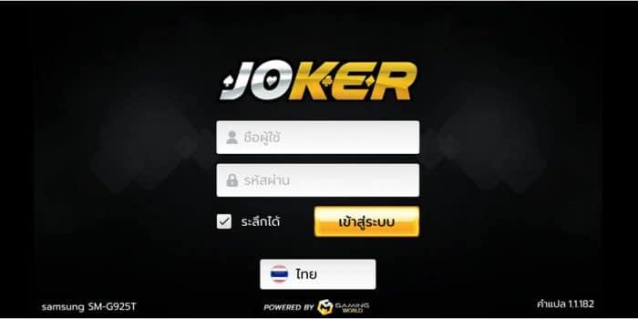 joker123 true wallet