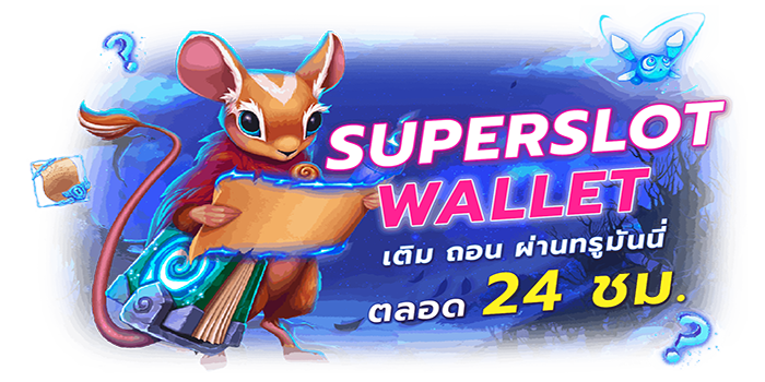 superslot wallet